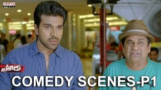 Yevadu Movie Back To Back Comedy Scenes P1 - Ram Charan Tej, Allu Arjun, Brahmanandam
