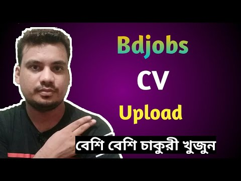 How To Set Up bdjobs CV with android mobile 2019 | need a jobs | bdojobs | bangla 2019