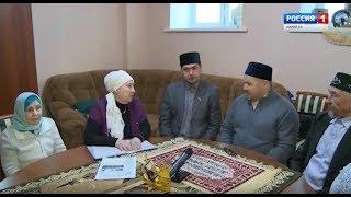 Изге мечет – Региональное духовное управления мусульман Республики Марий Эл
