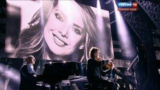 Игорь Крутой и Юрий Башмет - Одиночество [НОВАЯ ВОЛНА 2015. HD] - памяти Фриске