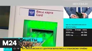 Из-за пандемии в мире выросло количество очень бедных людей - Москва 24