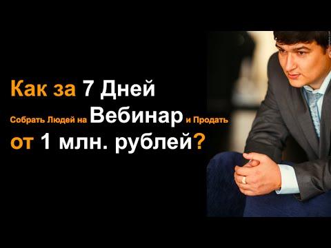 Cильный мужчина. Вебинар - Часть 1. Александр Палиенко.