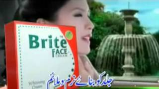 brite face cream Thumbnail