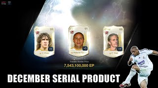 3 WORLD LEGENDS FROM DECEMBER SERIAL PRODUCT!!! - FIFA ONLINE 3