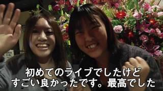 2010.12.11 今井絵理子:2010.12.11 ellych「...& smile」第51回放送は「...