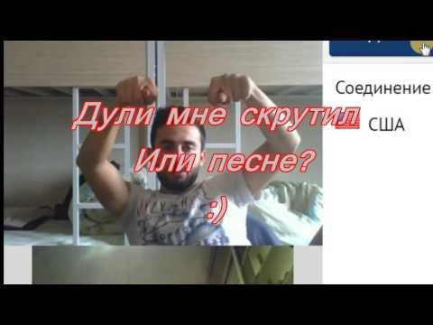 Кто я (2014) — смотреть онлайн — КиноПоиск
