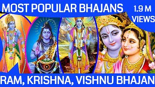 New Nepali Bhajans 2016 | Shree Ram, Krishna, Shiva, Vishnu, Devi Bhajans ► SRD BHAKTi 2K16