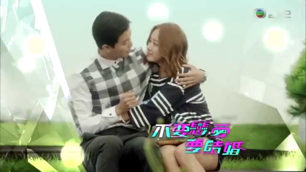 J2 韓劇 - 不要戀愛要結婚 間場 (2) - YouTube