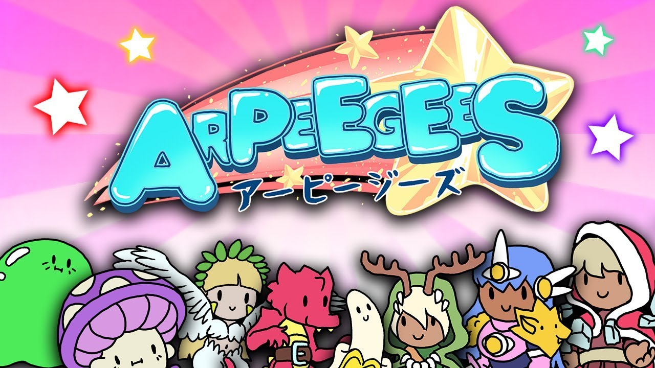 arin-s-new-project-arpeegees