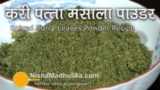 Curry Leaves Powder Recipe - Homemade Curry Leaf Powder