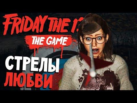 ПОКЕР НА РАЗДЕВАНИЕ - Friday 13th The Game (пятница 13 игра на русском) #95