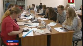 В ВУЗах Беларуси начался приём документов на бюджет