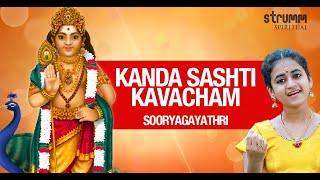 Kanda Sashti Kavacham I Sooryagayathri I Devaraya Swamigal