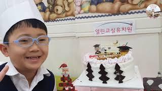 [2020 7세 졸업여행] - 열린교실유치원