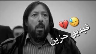 موسيقى حزينه يبحث عنها الجميع💔😔 نغمه رنين للهاتف حزينه تركيه📲💔 اجمل نغمه رنين 📲🎧 2020