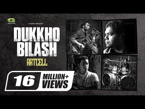 dukkho-bilash-|-artcell-band-|-album-anushilon-|-official-lyrical-video