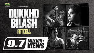 Dukkho Bilash | by Artcell | Album Anushilon | Official Lyrical Video