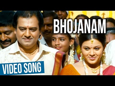 Bhojanam  - Naan Than Bala | Video Song | Vivek