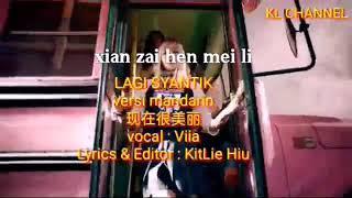 """Gambar cover """"现在很美丽"""" xian zai hen mei li- lagi syantik"""