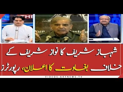 ''Shehbaz decides not to follow Nawaz,'' says Sabir Shakir