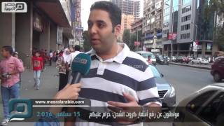 فيديو| شركات الاتصالات: لا زيادة في كروت الشحن.. ومواطنون: حرام عليكم زادت 2 جنيه