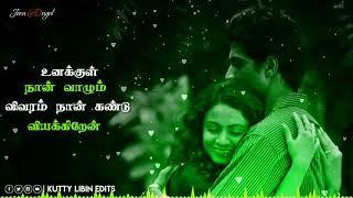 Tamil Melody Love Status Video 💕 Oru Kili Oru Kili Song WhatsApp Status Video 💕 Kutty Libin Edits