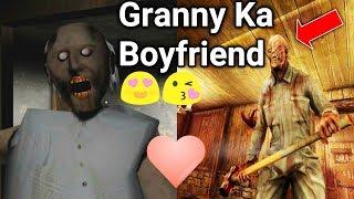 Granny Ka Boyfriend - PAPA - Part 1 - Free Android Horror Game