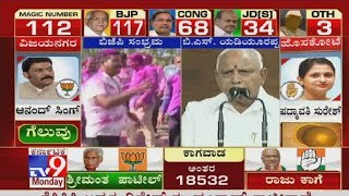 Karnataka Bypoll Result 2019: CM BS Yediyurappa Thanked Voters & BJP Workers For BJP Win In Bypoll