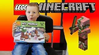 Конструктор Lego Minecraft My Word, Лего Words Майнкрафт из Китая: свинозомби и снежный голем(Не забудь подписаться на канал: https://www.youtube.com/channel/UCfLOgRnmeIDJmjpb-YuKl8A Сегодня нам удалось купить отличный набор..., 2016-06-10T09:28:07.000Z)