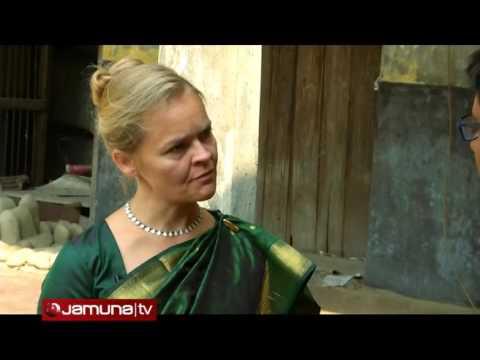 Denmark Ambassador in Dhaka : Life story with Jamuna TV