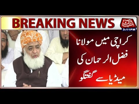 Karachi: JUI-F Chief Maulana Fazlur Rehman Talks to Media