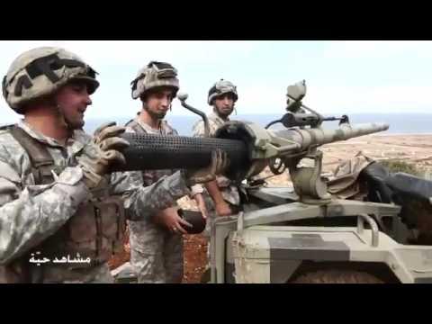 اسمع يا ارهابي اسمع الجيش اللبناني