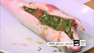 سمك بوري مشوي بالردة - فتوش بالخبز المحمر  #شبكة_وصنارة #هشام_السيد #cbcsofra