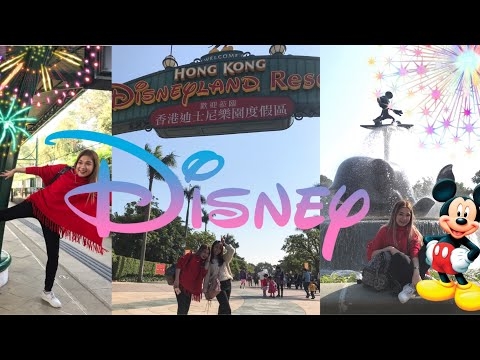 first-time-in-hongkong-and-disneyland!