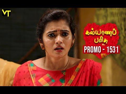 Kalyana Parisu Promo 18-03-2019 Sun Tv Serial  Online
