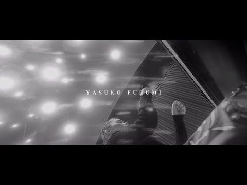 【Opus One】古海行子/シューマン:ピアノ・ソナタ第3番 MV