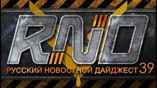 №39 - Star Citizen - Русский Новостной Дайджест -  Искусственный интеллект