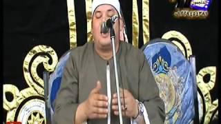 الشيخ محمود القزاز رائعة سورة فاطر وقصار السور ربع الختام الحامول - كفر الشيخ 2016 & قناة القيعى