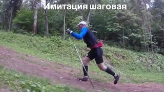 """Мастер-класс по лыжной имитации от проекта """"На лыжи!"""""""