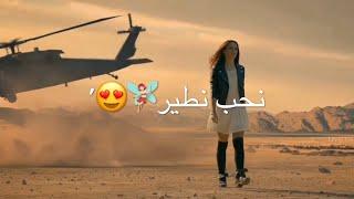 Yeli li Yeli la  Balti - Ya Lili Arabic song  Lyrical video  Whatsapp Status  MR_LYRICS_KING