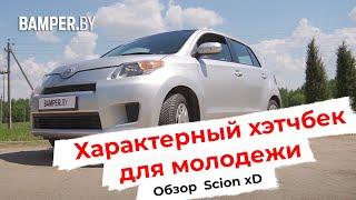 Обзор автомобиля Scion xD