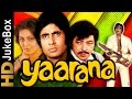 Download Yaarana (1981) Full  Songs Jukebox | Amitabh Bachchan, Neetu Singh, Amjad Khan MP3 song and Music Video