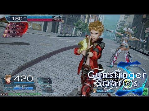 [ガンストΣ] Gunslinger Stratos Sigma VS CPU Playthrough(Ikebukuro / 池袋) - 건슬링거 스트라토스 시그마