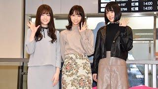 2016.12.10 Asia Fashion Award 乃木坂46 西野七瀬松村沙友理堀未央奈接...