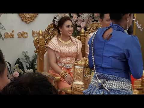 Traditional Hair Cut For Groom And Bride - Cambodian Traditional Wedding