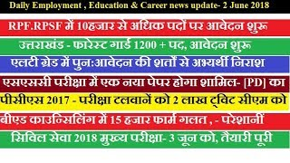Daily Employment Education and Career News update- 2 June 2018