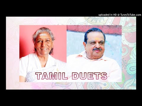P Jayachandran | S Janaki | Tamil Duets