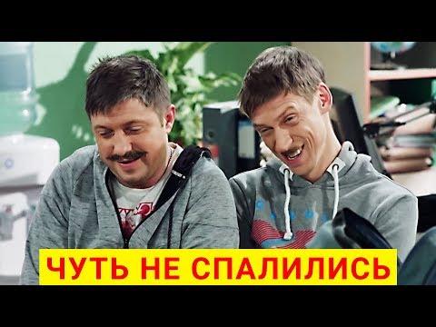 Приколы - Наркоманы на таможне! | На троих, Дизель Шоу Украина