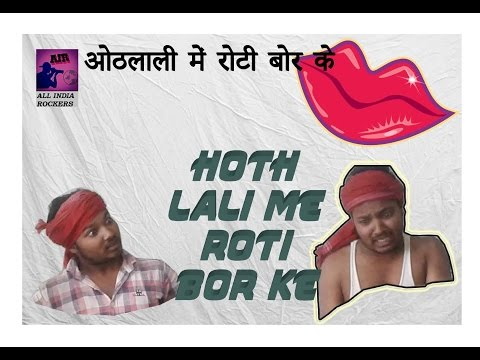 Bhojpuri comedy 2017 || Superhit othlali...