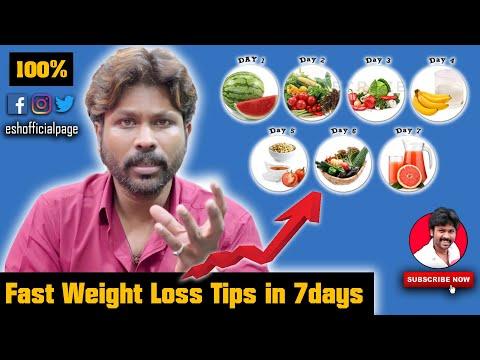 ஒரே வாரத்தில் ஒல்லி ஆகவேண்டுமா?   Weight Loss in 7 Days   Tamil Health Tips   Fast weight loss tips